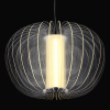 LED Architect Pendant Light - Hotaru