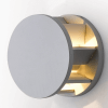 Exterior Wall Light LED 4W - Rise