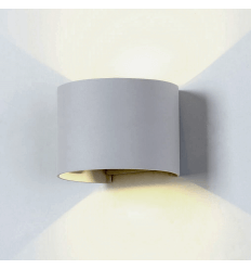 Grey Wall Lighting LED Bathroom - Cosmic