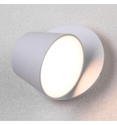 LED 1 head  Spot wall light - Sirmio