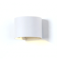 White Wall Light LED 660 lm - Cosmic
